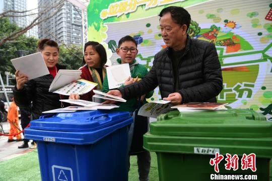 资料图:重庆市民正在进行垃圾分类游戏。 陈超 摄