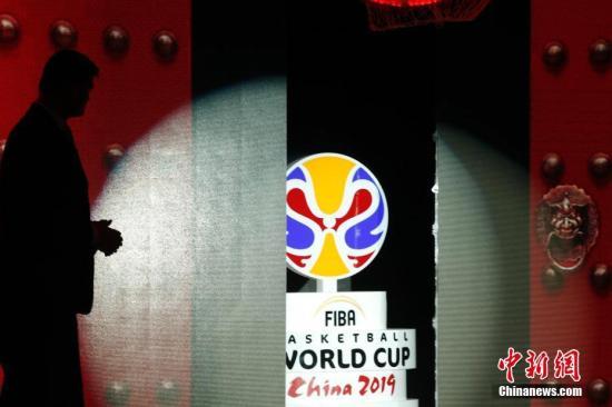 材料图:2019年篮球天下杯会徽。a target='_blank' href='http://www.chinanews.com/'中新社/a记者 汤彦俊 摄