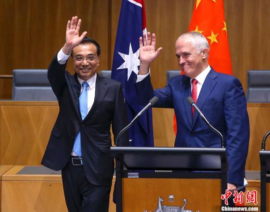 当地时间3月24日中午,中国国务院总理李克强同澳大利亚总理特恩布尔在第五轮中澳总理年度会晤后共同会见记者并回答提问。 中新社记者 刘震 摄