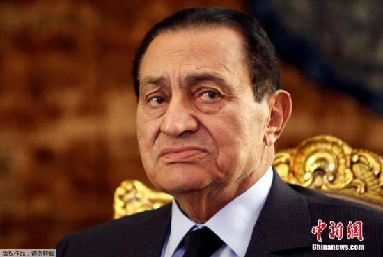 资料图:埃及前总统穆巴拉克。