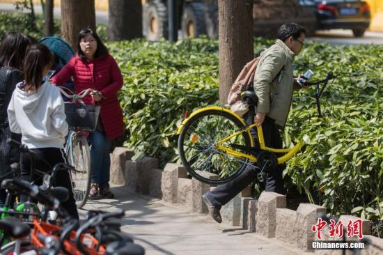 共享单车出事故谁赔?遇假二维码咋办? 律师建言
