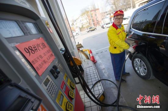 中国成品油价年内第四次上调