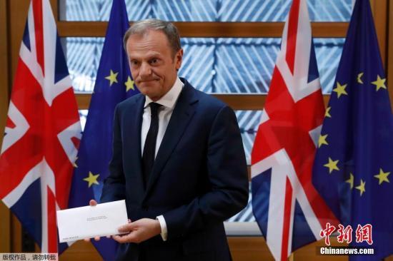 特蕾莎・梅在讲话中称,脱离欧盟后,英国将重新掌控本国的决策及法律,同时会与欧盟建立特殊伙伴关系。她称,英国想要继续与欧盟的贸易,也想要有紧密的安全合作,英欧彼此依然会是最紧密的朋友、邻居和伙伴。