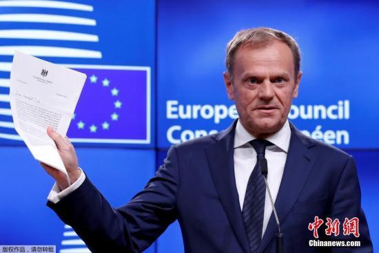 """资料图:欧洲理事会主席图斯克在收到英国政府""""分手信"""",即脱欧信函。"""