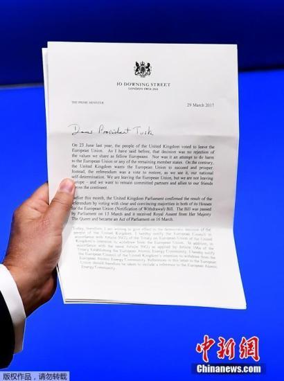 """欧盟收到""""分手信""""。"""