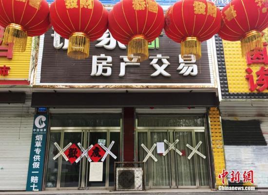 资料图:房产中介。中新社记者 翟羽佳 摄