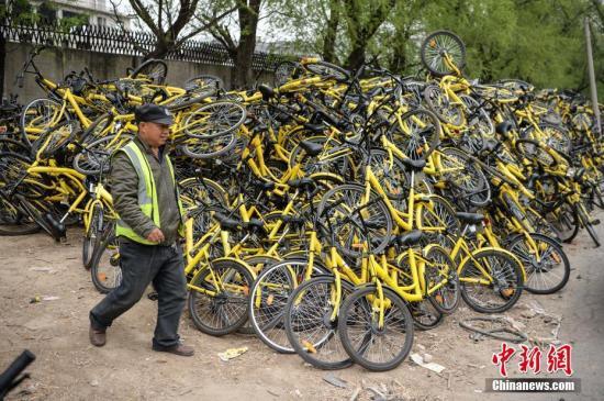 资料图:受损共享单车维修点。 <a target='_blank' href='http://www.chinanews.com/'>中新社</a>记者 崔楠 摄