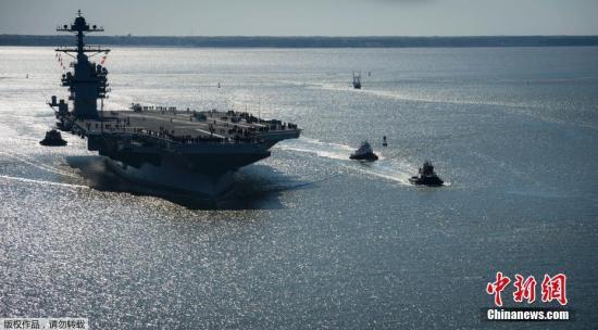 当地时间2017年4月8日,美国弗吉尼亚州纽波特纽斯,美国海军福特级核动力航空母舰首舰杰拉德?R?福特号离开纽波特纽斯船厂码头,开始进行数日的海试活动。