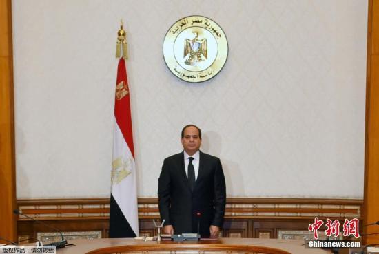 资料图:埃及总统塞西。