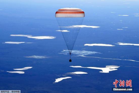 """资料图:4月10日,三名宇航员搭乘""""联盟MS-02""""飞船从国际空间站成功返回地球,并在哈萨克斯坦坦杰兹卡兹甘附近顺利着陆。"""