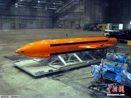 """""""炸弹之母""""威力仅次于原子弹,美军在2003年伊拉克战争开始之后研发出这种新型武器,在此前从未被使用过。(资料图)"""
