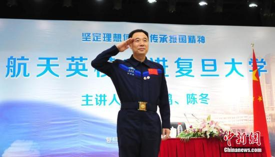 资料图:景海鹏。<a target='_blank' href='http://www.chinanews.com/'>中新社</a>记者 刘畅 摄