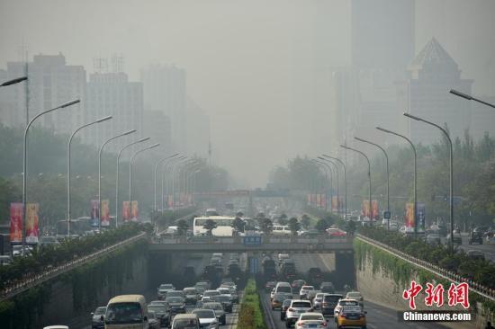 资料图:北京沙尘天气。 <a target='_blank' href='http://www.chinanews.com/' >中新网</a>记者 金硕 摄