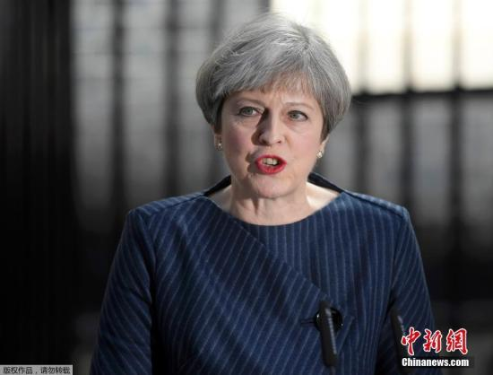 UK PM to chair cabinet meeting as Brexit deal agreed