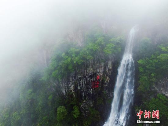 """航拍江西三百山""""东江源"""",雾霭如仙境。 记者 王剑 摄"""