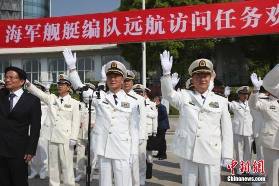 中国海军远航访问编队海军建军节启航