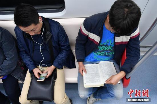 资料图:市民在地铁上读书 <a target='_blank' href='http://www.chinanews.com/'>中新社</a>记者 任东 摄