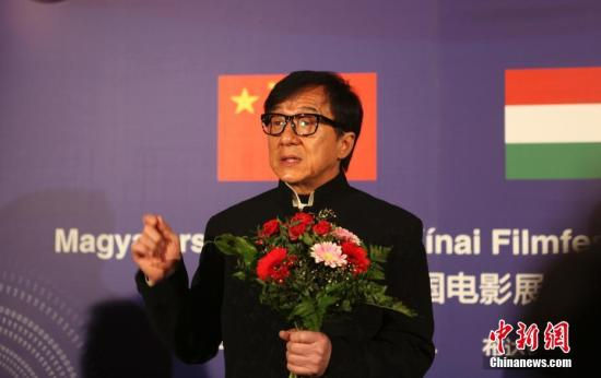 """4月23日,""""匈牙利2017中国电影展""""在布达佩斯拉开帷幕,本次电影展将展映《功夫瑜伽》、《大唐玄奘》、《湄公河行动》、《北京遇上西雅图之不二情书》、《山河故人》等五部优秀中国影片。此次中国电影展的推广大使、著名国际影星成龙向观众介绍并推广了《功夫瑜伽》等5部展映影片。 中新社记者 沈晨 摄"""