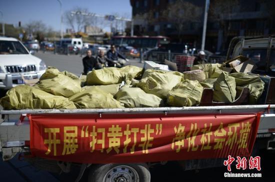 资料图。 /p中新社记者 刘文华 摄