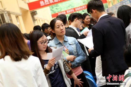 资料图:4月24日,西藏自治区2017年高校毕业生(西藏民族大学)专场招聘会在西藏民族大学举办。田进 摄