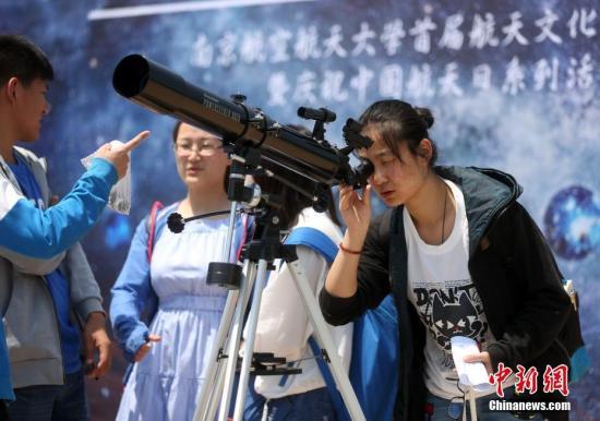 4月24日是中国航天日,南京航空航天大学的学生在校园内开展航天嘉年华活动,现场展出了该校自主研制的微小卫星和学生们用废纸箱制作的航天器模型,同时开展太阳观测、航天器拼图、航天主题趣味游戏等互动活动,吸引了众多学生前来参与,感受航天科技带来的惊喜。中新社记者 泱波 摄