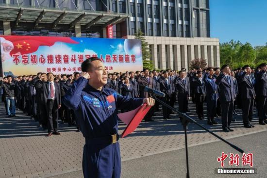 中国航天员中心:不断为空间站建设作出新贡献