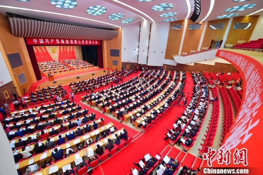 中国共产党海南省第七次代表大会开幕会场。 骆云飞 摄