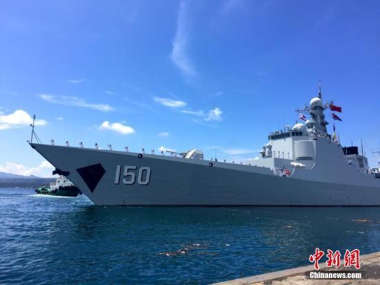 由导弹驱逐舰长春舰、导弹护卫舰荆州舰和综合补给舰巢湖舰组成的这支中国海军远航访问编队4月23日从上海黄浦江畔启航,将赴亚洲、欧洲、非洲和大洋洲20余个国家进行友好访问,菲律宾是首站。图为长春舰驶离达沃港。 <a target='_blank' href='http://www.chinanews.com/'>中新社</a>记者 钟欣 摄