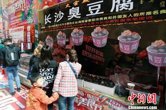 BBC揭台湾与臭豆腐渊源 大陆饮食已渗入台湾人生活