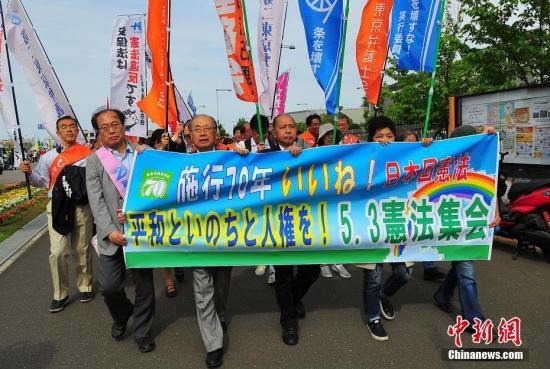 """当地时间5月3日,数万日本民众在东京举行集会和游行,为整整经历了70个年头的日本战后宪法""""点赞"""",呼吁维护和平宪法,反对执政当局的修宪企图。 中新社记者 王健 摄"""