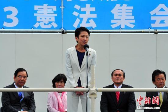 资料图:日本民进党党首莲舫。 中新社记者 王健 摄