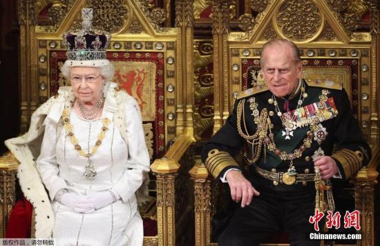 这一决定是由菲利浦亲王本人做出的,得到了女王伊丽莎白二世的支持。(资料图)