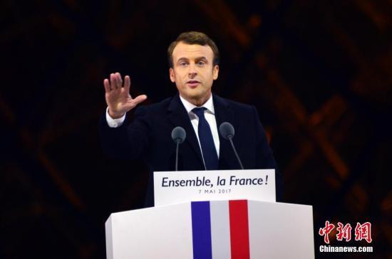 资料图:法国总统马克龙。 <a target='_blank' href='http://www.chinanews.com/'>中新社</a>记者 龙剑武 摄
