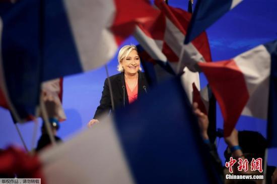 """马丽娜·勒庞表示,她在第二轮收获约1100万张选票,已经创造了""""国民阵线""""在大选中的历史最好成绩。该党也已成为法国第一大反对党,但需要进行""""深刻转型"""",通过""""自我革新""""以符合形势的要求。"""