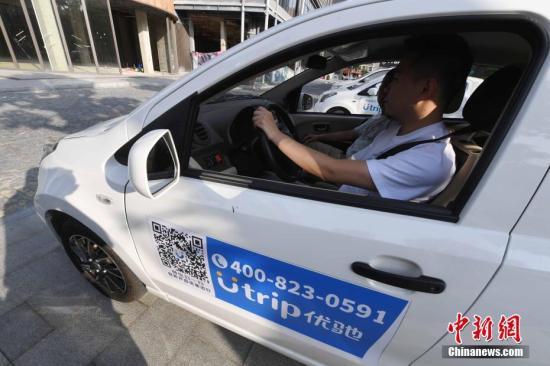 资料图:共享汽车进入福州。刘可耕 摄