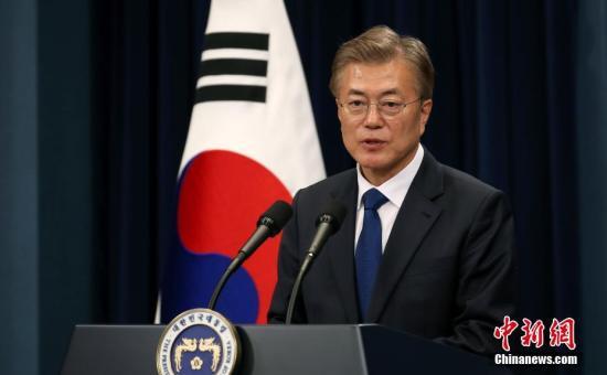 资料图:韩国总统文在寅。记者 钟欣 摄
