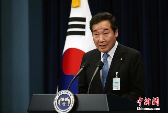 材料图片:韩国总理李洛渊。a target='_blank' href='http://www.chinanews.com/'中新社/a记者 钟欣 摄