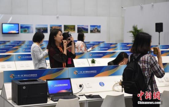 """5月12日,位于北京国家会议中心的""""一带一路""""国际合作高峰论坛新闻中心正式启用。 中新社记者 侯宇 摄"""