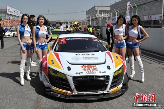 资料图:跑车锦标赛。<a target='_blank' href='http://www-chinanews-com.nbhua.net/' >中新网</a>记者 金硕 摄