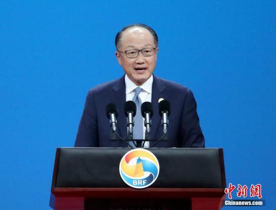 """5月14日,""""一带一路""""国际合作高峰论坛高级别会议在北京举行,世界银行行长金墉致辞。记者 侯宇 摄"""