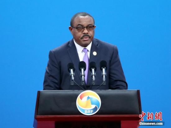 资料图:埃塞俄比亚总理海尔马里亚姆。中新社记者 侯宇 摄