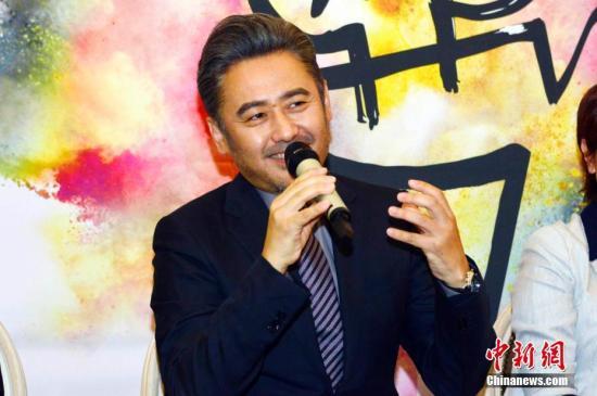 第七届法国中国电影节开幕 吴秀波助阵 会。 中新社记者 龙剑武 摄