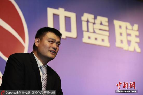 资料图:CBA公司董事长姚明。图片来源:Osports全体育图片社