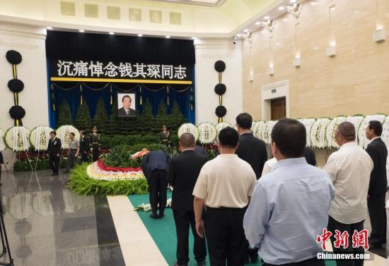 5月18日,中国原国务委员、国务院原副总理钱其琛的送别仪式在北京八宝山革命公墓举行。 中新社记者 侯宇 摄