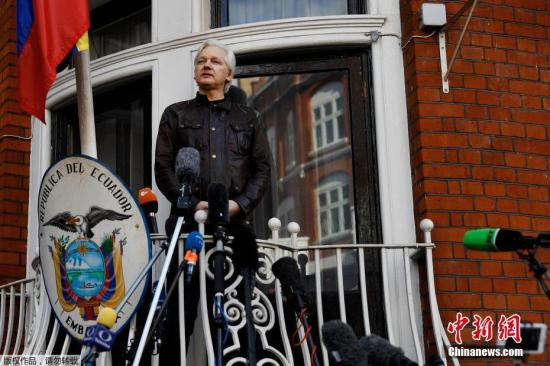 Letters suggest Assange would not face death penalty
