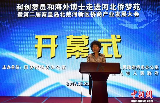 图为裘援平在开幕式上发言。 中新社记者 翟羽佳 摄