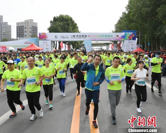 2017年长春国际马拉松在吉林省长春市鸣枪开赛,30000名来自中国、美国、英国等21个国家和地区的选手参赛。 张瑶 摄