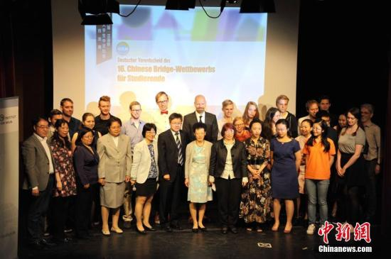 """当地时间5月21日,第十六届""""汉语桥""""世界大学生中文比赛德国区预选赛在法兰克福举行。图为正式开赛前,全体选手与评委、工作人员合影。中新社记者 彭大伟 摄"""