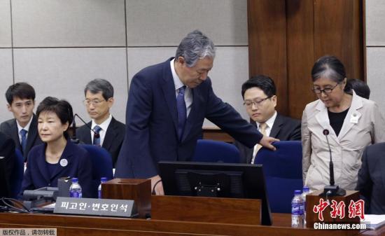 朴槿惠出庭受审。