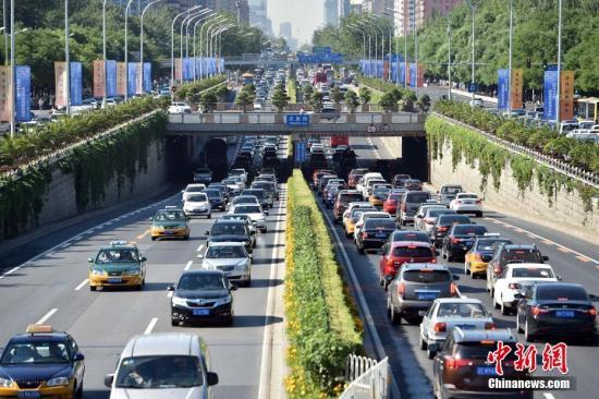 资料图:北京市城区路网拥堵严重。<a target='_blank' href='http://www.chinanews.com/' _fcksavedurl='http://www.chinanews.com/' >中新网</a>记者 金硕 摄